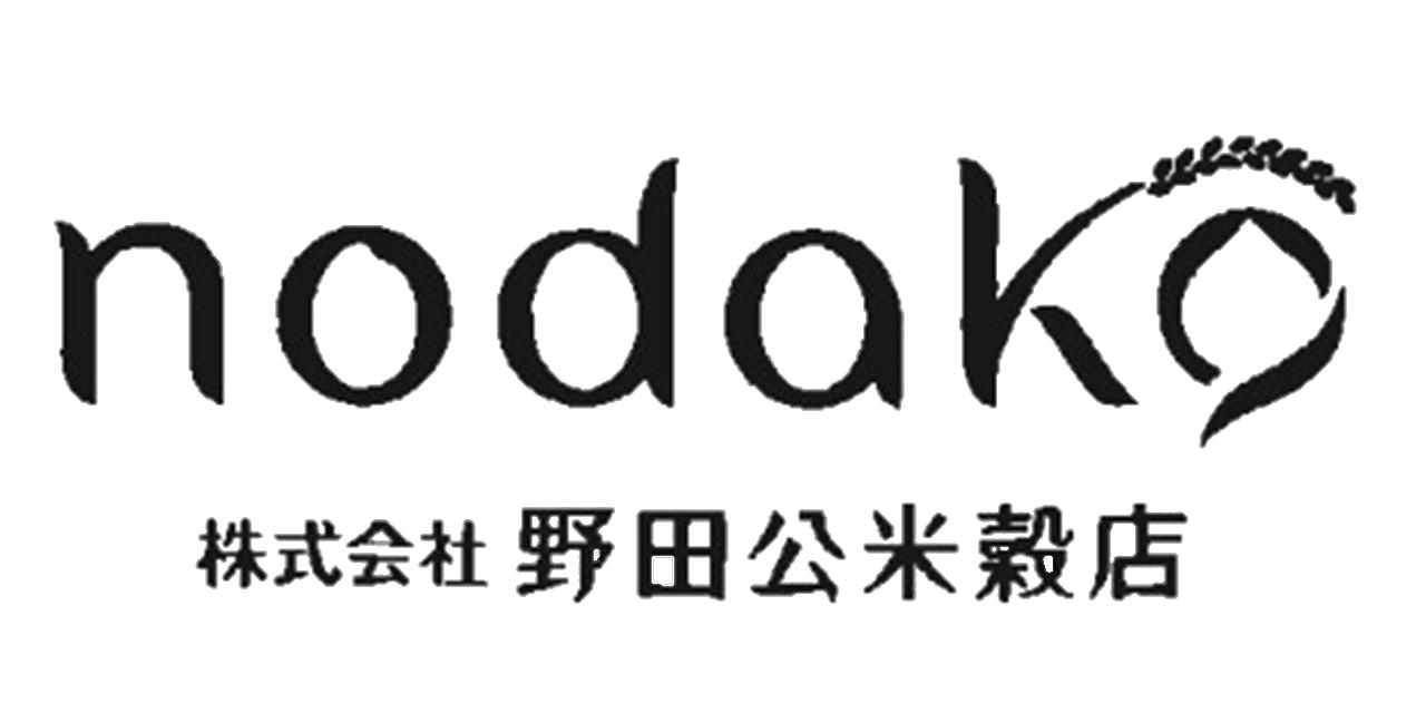 株式会社野田公米穀店